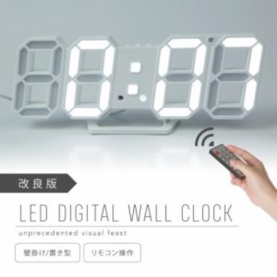 最新!改良版 リモコン付き LEDデジタル 時計 ウォールクロック 置き時計 壁掛け時計 LED時計 目覚まし時計 おしゃれ かわいい 韓国風 イ