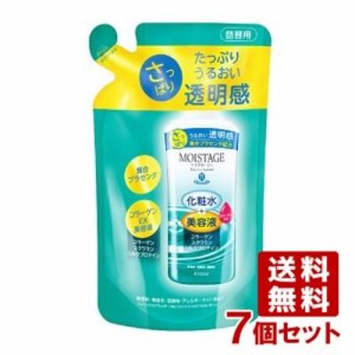 さっぱり 保湿化粧水 詰替用 モイスタージュ(MOISTAGE) エッセンスローション(Sb) 200ml×7個セット クラシエ(Kracie)【送料無料】