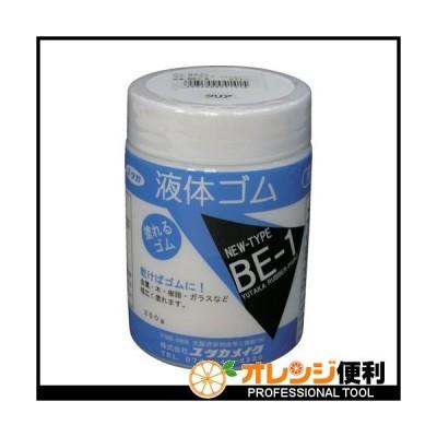 ユタカメイク ゴム 液体ゴム ビンタイプ 250g入り 透明 BE-1 TM 【494-8505】