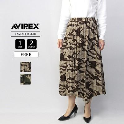 AVIREX レディース スカート アヴィレックス アビレックス ボトムス PLEATED CAMO HEM SKIRT 6296060