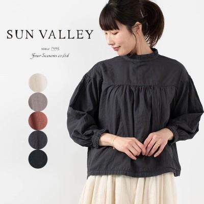 SUN VALLEY ダブルガーゼブラウス SK8154209 ナチュラルファッション ナチュラル服 40代 50代 大人かわいい カジュアル シンプル ベーシック