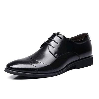 ビジネスシューズ 外羽根 ストレートチップ 軽量 制菌消臭 衝撃吸収 脱ぎ履き楽々 レースアップシューズ 本革 防滑 通気性 メンズ 紳士靴