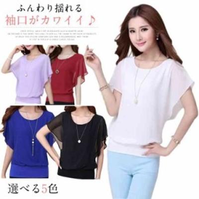 全5色 シフォントップス ドルマン シフォン ブラウス ドルマンスリーブ チュニック tシャツ 半袖 体型カバー ふんわり 春