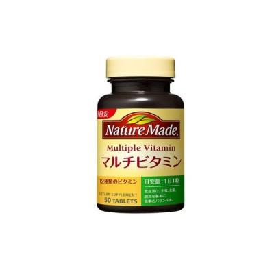 大塚製薬 ネイチャ−メイド マルチビタミン  50粒 /ネイチャーメイド サプリメント ビタミン