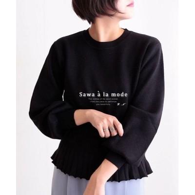 【サワアラモード】 ぽわん袖のぺプラム風ニットトップス レディース ブラック F Sawa a la mode