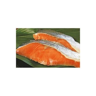 ふるさと納税 南房総市 紅鮭・銀鮭の切身(各10切)