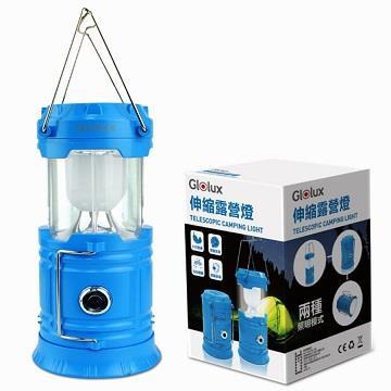 Glolux LED伸縮露營燈 繽紛藍(GLX1033NL-BL)