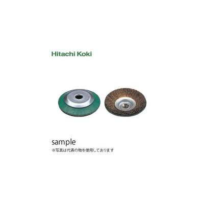 日立工機(HiKOKI) べベルワイヤブラシ(穴式) φ95mm No.0031-3851