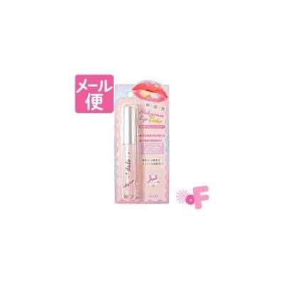 [クリックポストで送料190円]dodo(ドド) ホログラムリップ HL02 ピンク