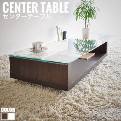 Olympia オリンピア センターテーブル 畳など床で過ごすときにちょうど良い高さのローテーブル