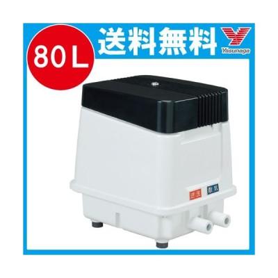 安永 浄化槽用エアーポンプ EP-80ER EP-80EL