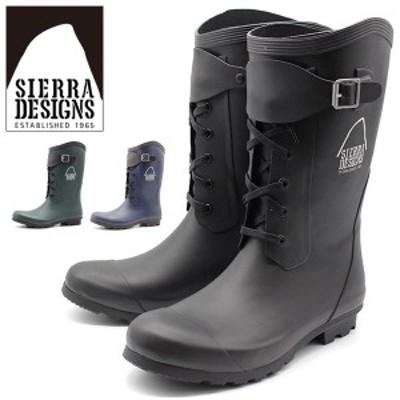 レインブーツ メンズ レディース 長靴 ロング 防水 黒 青 緑 SIERRA DESIGNS SD2005 平日3~5日以内に発送