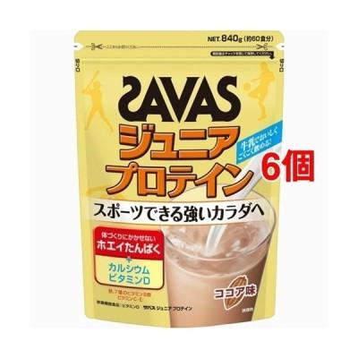 ザバス ジュニアプロテイン ココア味 約60食分 ( 840g*6コセット )/ ザバス(SAVAS)