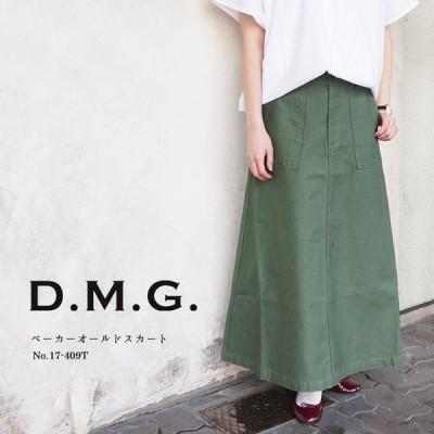 ドミンゴ dmg  ディーエムジー レディース ベーカー オールド スカート 17-409T 〔TB〕