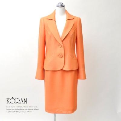 涼しい 夏スーツ カラミ織りレディース カラーフォーマルスーツ 原色スーツ 女性議員 式典 発表会 オレンジ タイトスカート 高級ミセスフォーマル