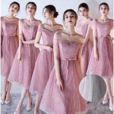 パーティードレス 結婚式 ドレス ワンピース 袖あり ドレス 膝丈 Aライン 二次会 ウェディングドレス レースアップ お呼ばれドレス