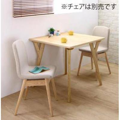 ダイニングテーブル おしゃれ 安い 北欧 食卓 テーブル 単品 モダン 会議 事務所 ( 机 幅80×80 正方形 ) 2人用 一人暮らし コンパクト