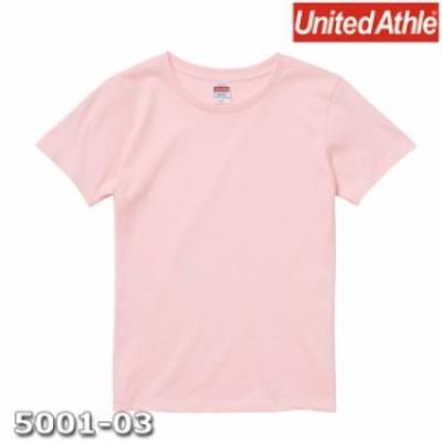 Tシャツ 半袖 ガールズ レディース ハイクオリティー 5.6oz G-M サイズ ベビーピンク 無地 ユナイテッドアスレ CAB