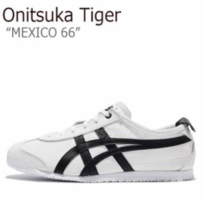 オニツカタイガー スニーカー Onitsuka Tiger メンズ レディース MEXICO 66 メキシコ66 ホワイト ブラック D508K-0190 シューズ