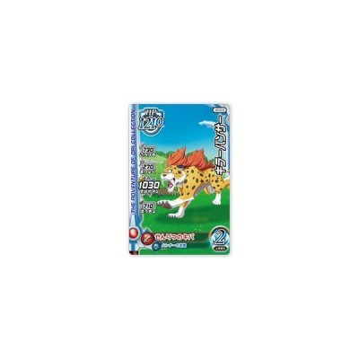 クロスブレイド 03-015 キラーパンサー (C)