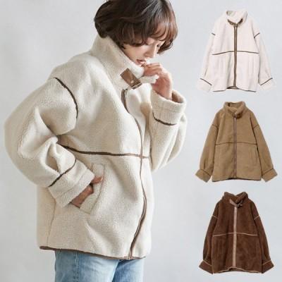 ボアジャケットフライトジャケットパイピングミドル秋冬白暖かい無地スタンドカラーブルゾンアウターレディース