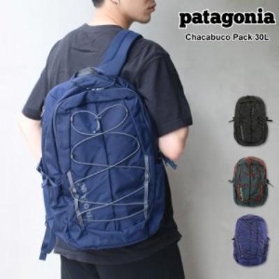 パタゴニア バッグ 鞄 バックパック リュックサック デイパック アウトドア メンズ レディース 男女兼用 30L (47927)