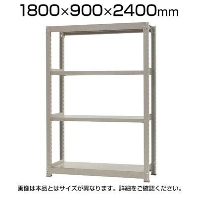 本体 スチールラック 中量 500kg-単体 4段/幅1800×奥行900×高さ2400mm/KT-KRL-189024-S4