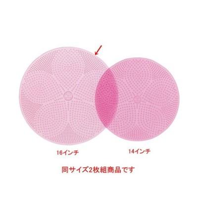 フロアサービス用品 厨房用品 / ニュートレンチャー 桜 (2枚組)16インチ ピンク 寸法: Φ330mm