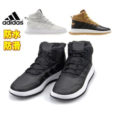 アディダス ハイカット メンズ ウィンターブーツ フュージョンストームウィンター 靴 スニーカー ブラウン ホワイト ブラック 靴  EE9708 EE9709 EE9710