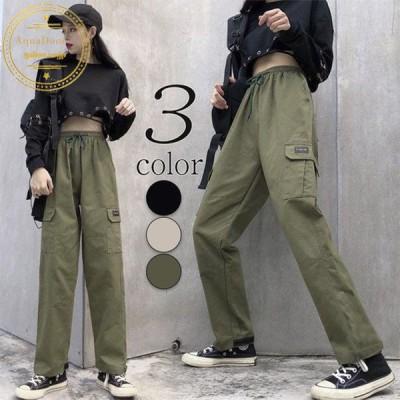 カーゴパンツ レディース ワイドパンツ ミリタリーパンツ ダンス 衣装 カジュアル ストレートパンツ ウエストゴム 原宿 韓国ファッション ストリート