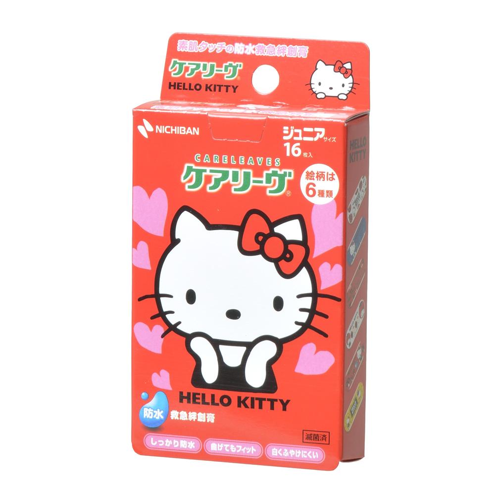 Nichiban日絆可麗美防水絆創貼布(滅菌)-Hello Kitty 16片