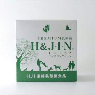 サプリメント 乳酸菌エイチジングリーン 人用 30包 送料無料  サプリ お腹の健康 乳酸菌 肥満防止 美容 H&JIN