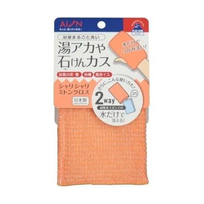 アイオン 水だけでつかみ洗い シャリシャリミトンクロス オレンジ 811-O ( 1個 )/ アイオン
