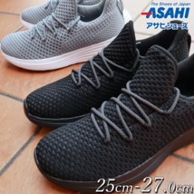 送料無料 メンズ スニーカー ローカット アサヒ ASAHI M519 カジュアルシューズ ブラック グレー