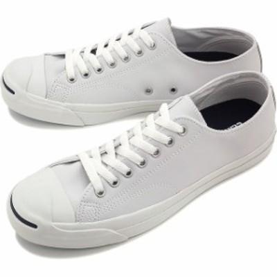 【10%OFF】コンバース レザー ジャックパーセル CONVERSE LEA JACK PURCELL ホワイト 靴 [32241230]