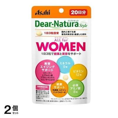 ディアナチュラスタイル ALL for WOMEN 60粒 2個セット