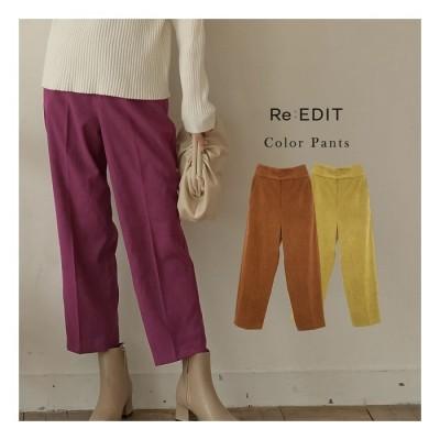 Re:EDIT 季節に映える色鮮やかなタックパンツ ツイルピーチカラークロップドパンツ パンツ/パンツ ブラウン M レディース