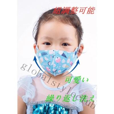 風邪 花粉対策 子供用  アイスシルクマスク  紐調整可 洗える ウィルス飛沫 花粉 使い捨て 3枚入り