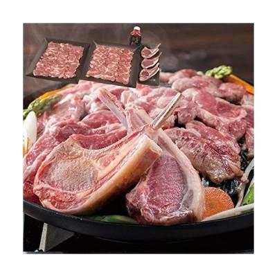 肉の山本 生ラム 食べ比べセット(たれ付)