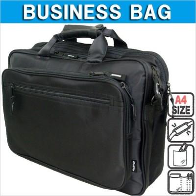 ビジネスバッグ ビジネスバック ビジネスバッグ B4対応 2ルーム PC収納機能 2WAY ウレタン入り 2128