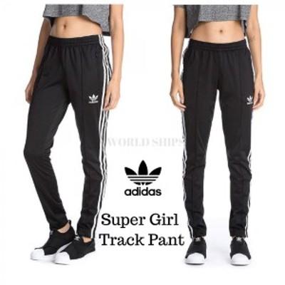 アディダス トラック パンツ スーパーガール adidas Originals Super girl Track Pant ブラック 海外正規品
