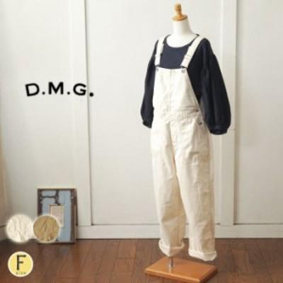 DMG ディーエムジー 大人カジュアルなサロペットパンツ / ワークテイストのロング丈サロペット 肩ベルトがかわいい サイドボタンで脱ぎ穿