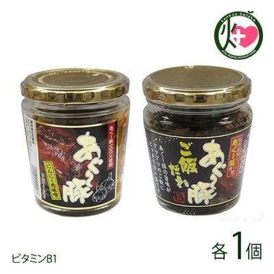 琉民 幻の豚 あぐー豚 にんにく肉味噌 ごはんだれ 各200g 食べ比べセット 沖縄特産品 アツアツのご飯のお供に最適 送料無料