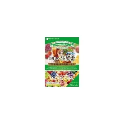 プレミアム美味しい生酵素 ( 15g*30包 )/ ボーテサンテラボラトリーズ