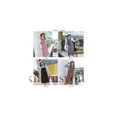 サロペット レディース コーデュロイ KL サロペットスカート 可愛い ゆったり 女性用 ボトムス 春秋物 カジュアル