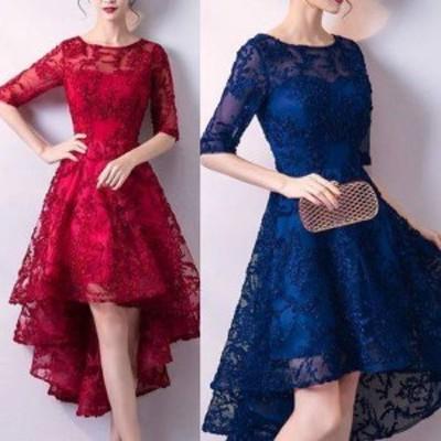 パーティドレス 総レース ショート丈 袖あり 五分袖 40代 赤 青 結婚式 お呼ばれ 秋冬 刺繍 フィッシュテール b367