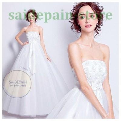 ウエディングドレス エンパイア サッシュリボン 二次会 ウェディングドレス 安い 結婚式 プリンセス 花嫁 披露宴 ロングドレス ブライダル マタニティドレス