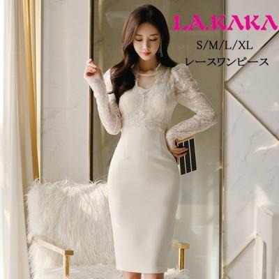 ドレスキャバワンピース。究極のホワイトエレガントドレス。セレブのパーティーにも着用可能。