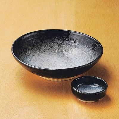和食器 雲海玉渕 中鉢 ボウル 18×4.8cm うつわ 陶器 おしゃれ おうち