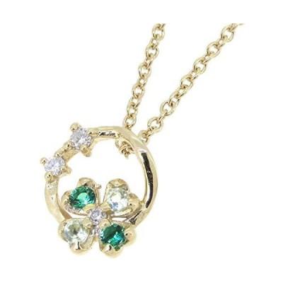新宿銀の蔵 四つ葉のクローバー 天然 ペリドット ダイヤモンド ゴールドカラー シルバー 925 ネックレス レディース シンプル 4月 誕生石